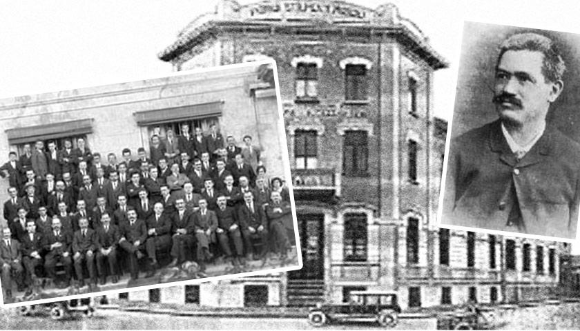 Archivio storico R&C